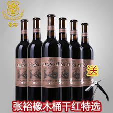 6 suppt changyu authentic oak aged special grade red wine fcl domestic wine impted from france 750ml authentic oak red wine