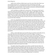 music essay introduction examples custom paper academic writing music essay introduction examples