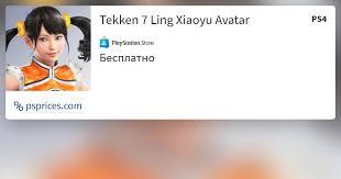 <b>Tekken 7 Ling Xiaoyu</b> Avatar for PS4 — buy cheaper in official store ...