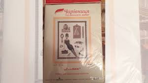 <b>Набор для вышивания Чарiвниця</b> купить в Москве   Хобби и ...