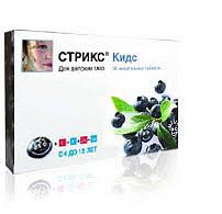 <b>Стрикс</b> кидс таблетки жевательные <b>30 шт</b>. купить по цене от руб ...