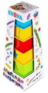 """<b>Пирамидка мягкая стаканчики</b> с наклейками """"Дидактика"""" (<b>КНОПА</b> ..."""