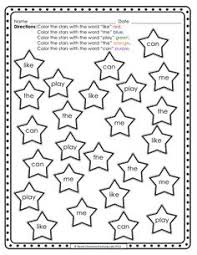 Coloring worksheets, Sight words and Worksheets on PinterestColor the sight words according to the directions. Students practice sight word recognition as well