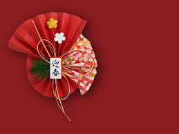 12 Essential Japanese New Year