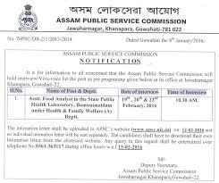 assam public service commission viva call letter for the post of jr engg civil under irrigation deptt