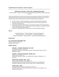 100 Good Teacher Resume Format High Teacher Cover Letter