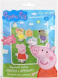 """Игровой набор Origami <b>Peppa Pig</b> """"<b>Пеппа и</b> друзья"""" - купить с ..."""