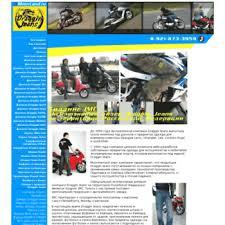 motorland.ru at WI. Draggin Jeans - Одежда для мотоциклистов ...