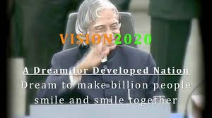 short essay on vision  short essay on vision 2020