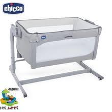 <b>Chicco</b>, купить по цене от 254 руб в интернет-магазине TMALL