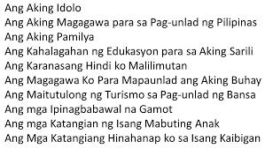 als reviewer philippines titlejpg