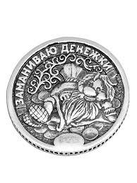 """Сувенирная монета """"Денежный <b>магнит</b>"""" Золотой Меркурий ..."""