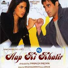 AAP KI KHATIR FULL MOVIE