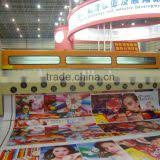 Large Format Printer-Roll to Roll for sale from China Suppliers