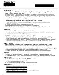 sample resume for college student seeking internship
