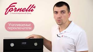 Электрический духовой шкаф <b>Fornelli</b> FEA <b>45</b> SONATA - YouTube