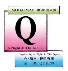QueenOnline.com - The Official Queen Website