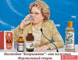 Закрытие фабрики Roshen в Липецке не имеет политической подоплеки, - спикер Совфеда РФ Матвиенко - Цензор.НЕТ 2352