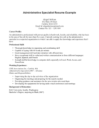 kindergarten cover letter  administrative assistant resume wit