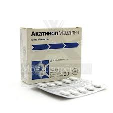 Купить Акатинол <b>Мемантин</b> таблетки покрытые пленочной ...