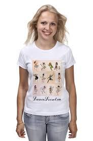 """Футболка классическая """"DanceSecret 8"""" #642538 от Илья ..."""