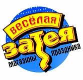 <b>Весёлая затея</b> в ТРЦ «МореМолл» в Сочи