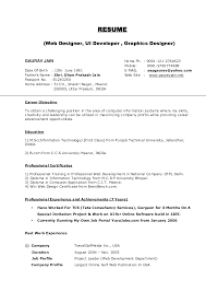 resume format online exons tk category curriculum vitae