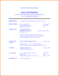 job resume for high school students example cipanewsletter 5 job resume examples high school student ledger paper