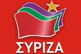 Ο ΣΥΡΙΖΑ για την υπόθεση Σταυρίδη και το ΤΑΙΠΕΔ