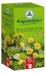 <b>Мать</b>-и-<b>мачехи лист</b> цена в Перми от 75 руб., купить <b>Мать</b>-и ...