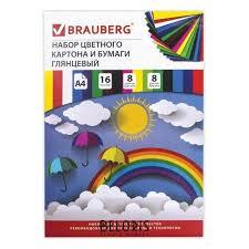 Набор <b>цветного</b> картона и бумаги А4 Радуга (<b>Brauberg</b>) купить в ...