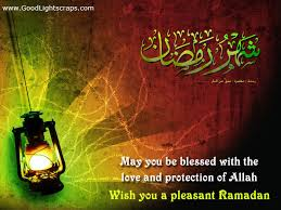 say-ramadan-greeting-quotes-in-arabic-urdu-quran-sayings-image-4.jpg