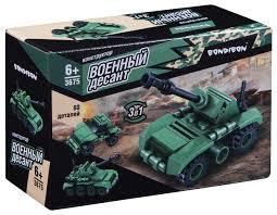 <b>Конструктор BONDIBON</b> Военный десант ВВ3675 Танк <b>3 в</b> 1