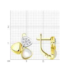 <b>Серьги</b> из желтого золота с бриллиантами и <b>перламутром</b> ...
