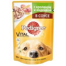 Купить корма <b>pedigree</b> для собак в интернет-магазине на Яндекс ...