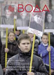 """Лампочка Яблочкова - """"Вода живая"""". Журнал о православном ..."""