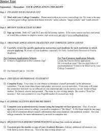 common app teacher evaluation form pdf best online resume builder common app teacher evaluation form pdf teacher evaluation nctq org or collegeboardorg step 3 organize applications