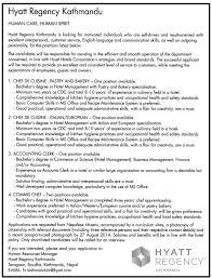 com newspaper commis chef job vacancy deadline newspaper commis chef job vacancy deadline 27 2014 hyatt regency