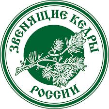 Новосибирск: Магазин МЕГРЕ