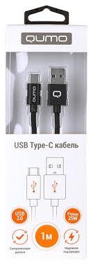 <b>Кабель Qumo USB</b> - USB Type-C (25w) 1 м — купить по выгодной ...