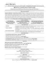 resume sample format pdf format sample resume for job template resume sample format pdf offer letter format pdf best template collection language skills resume sample offer