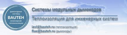 <b>Лента для герметизации AVIORA</b> (ПВХ)