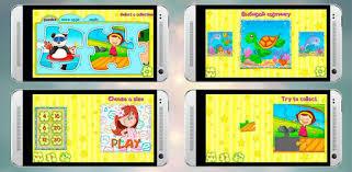 <b>Jigsaw Puzzle</b> for <b>Kids</b> & <b>baby</b> - Apps on Google Play