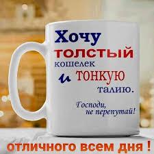 Photo by Марина Баженова on July 20, 2020. На изображении ...