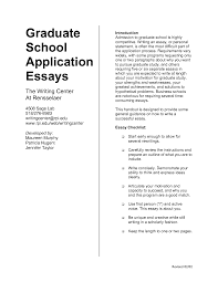 grad admission essay admissions essays sample graduate business administration admission essay