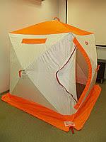 <b>Палатки</b> зимние <b>куб</b> в России. Сравнить цены, купить ...