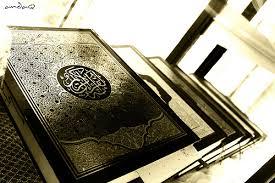 Hasil gambar untuk al quran