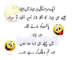 Image result for sardar joke pic