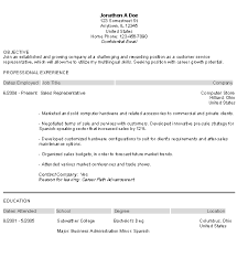 resume objective example for customer service www for Objective