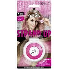 """Купить окрашивающий <b>мелок для волос got2b</b> """"Strand Up ..."""